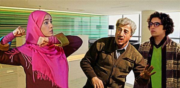 تهران پلاک ۱ (1391) iFilm - آی فیلم